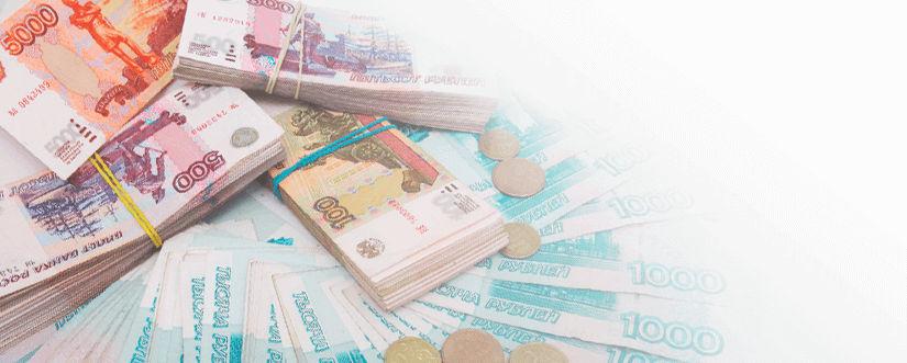как легально обналичить деньги с расчетного счета ООО