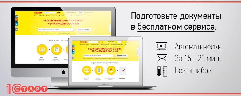 как заполнить форму заявления Р11001 онлайн