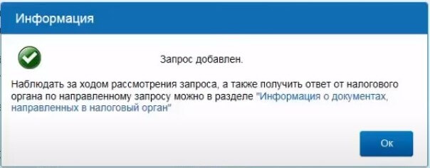ssylka-dlya-vozvrata-v-lk